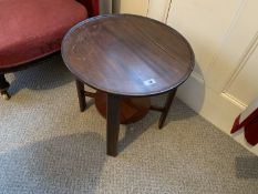 Circular coffee table NO VAT