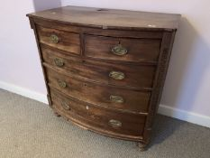 Bow fronted chest of drawers NO VAT