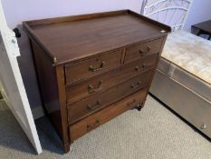 Chest of drawer NO VAT
