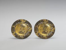 TWO IMPRESSIVE GILT METAL PLATES WITH BENTEN AND DRAGON