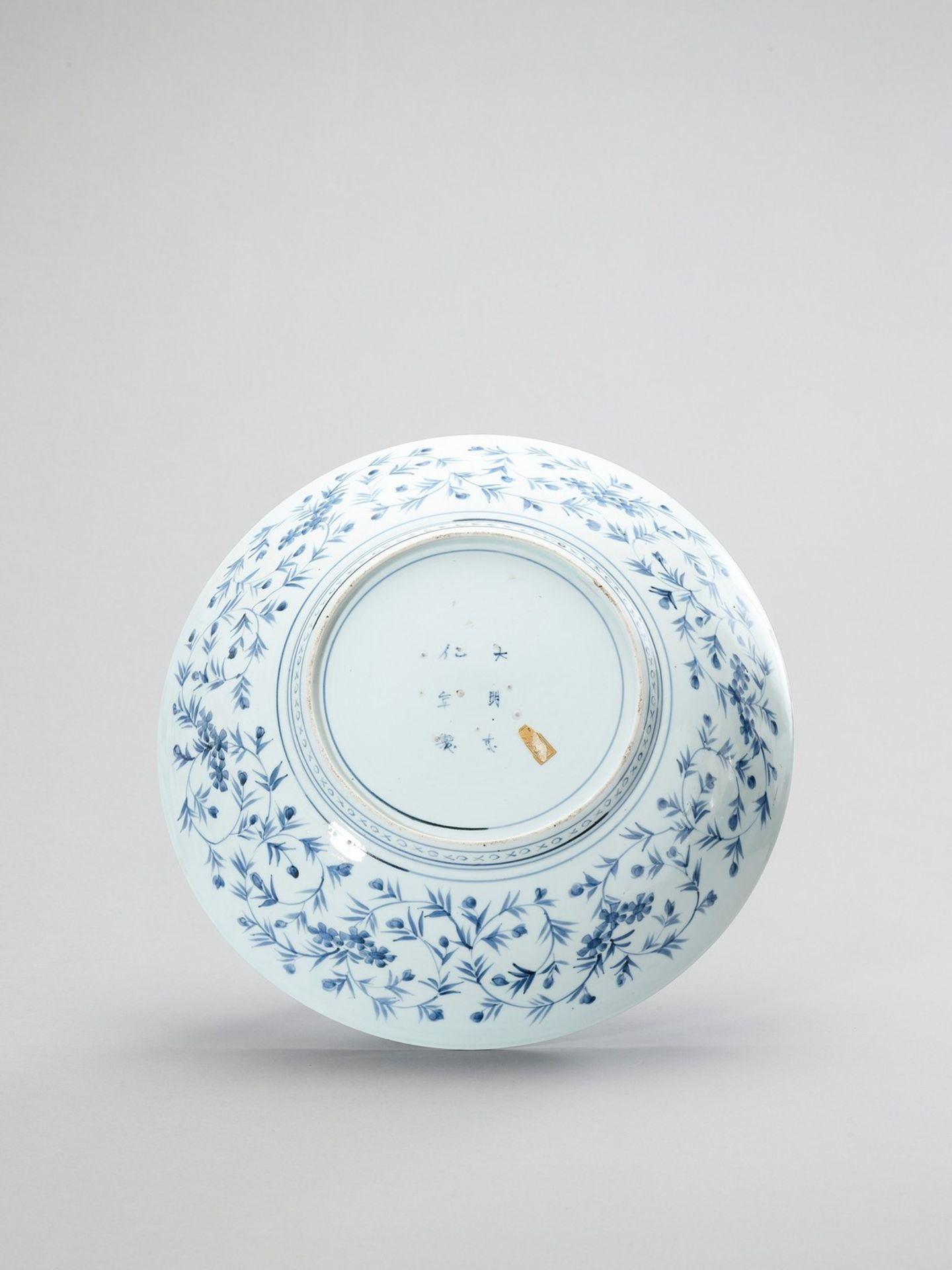 A BLUE AND WHITE ARITA PORCELAIN CHARGER - Bild 3 aus 5
