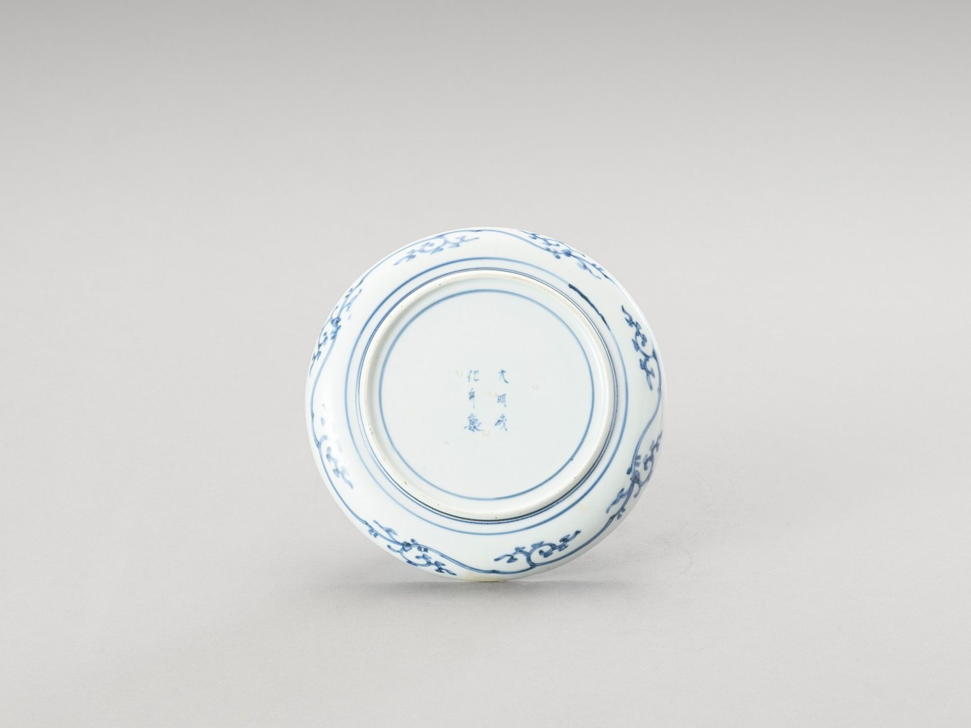 A BLUE AND WHITE ARITA PORCELAIN 'FLORAL' DISH - Image 3 of 4