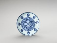 A BLUE AND WHITE PORCELAIN CHARGER