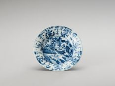A DEEP 'SWATOW' BLUE AND WHITE PORCELAIN PLATE