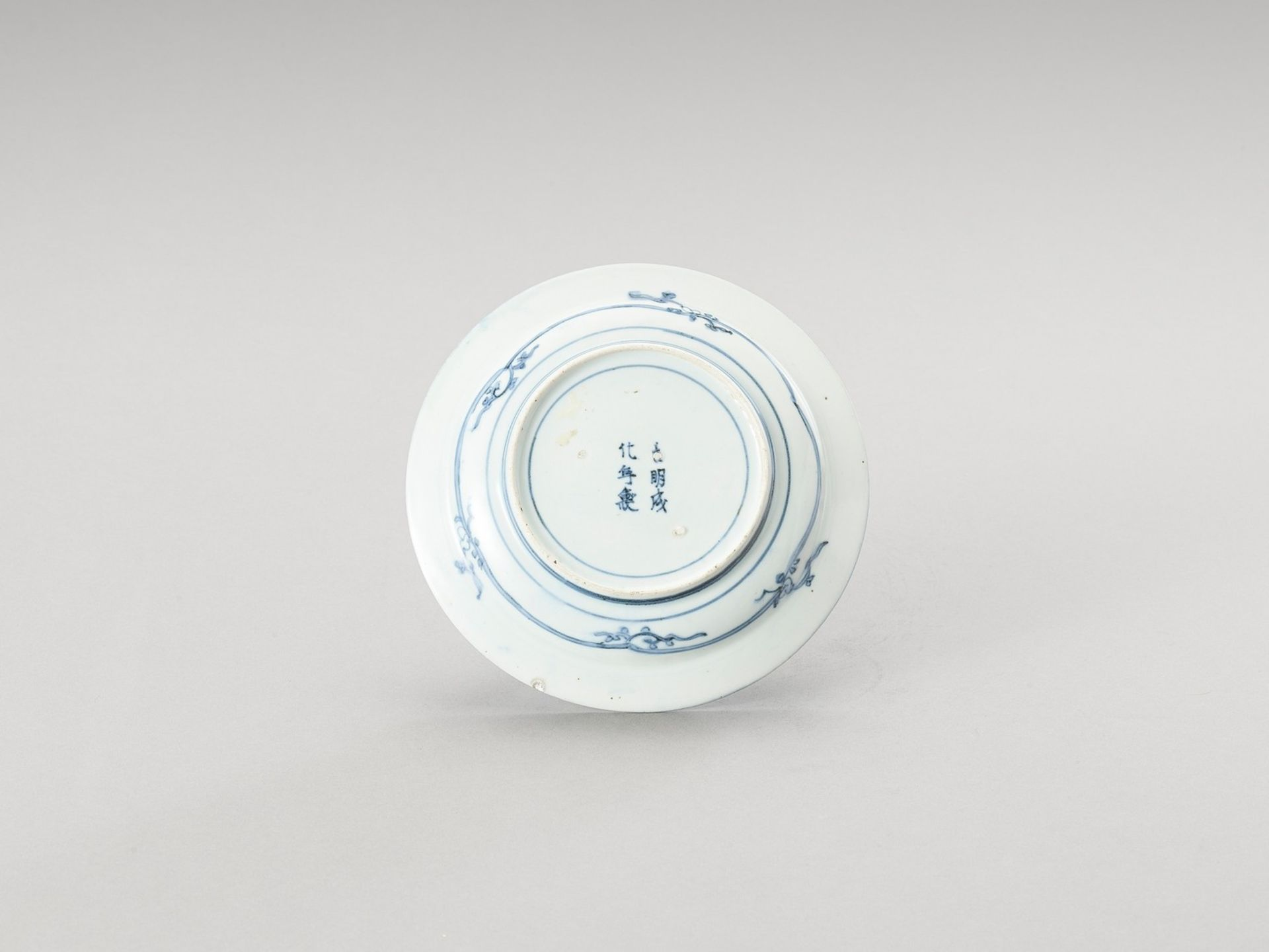 A BLUE AND WHITE ARITA PORCELAIN 'FLORAL' DISH - Bild 3 aus 4