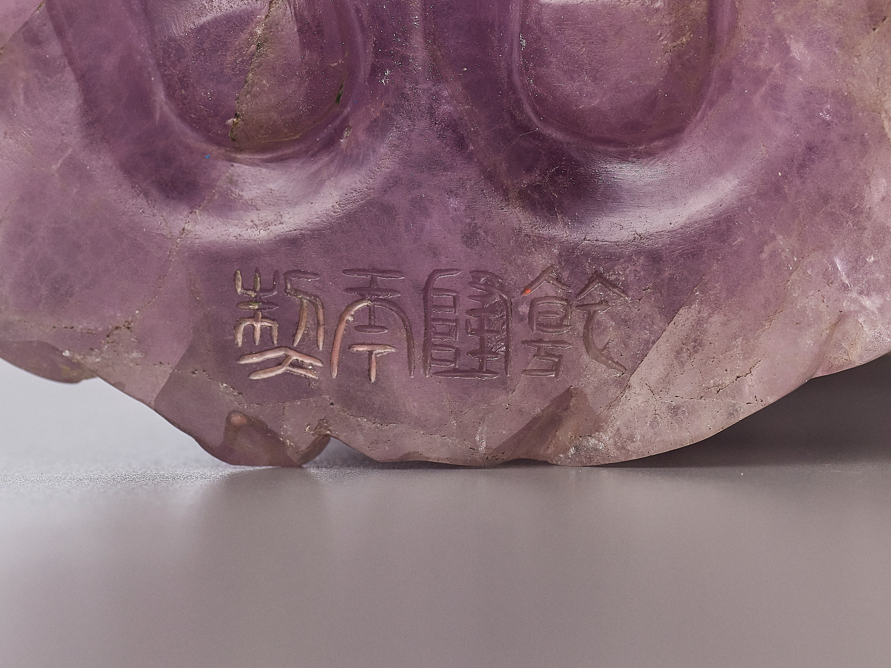 A CARVED AMETHYST FIGURE OF GUANYIN, QIANLONG MARK AND OF THE PERIOD - Image 2 of 7