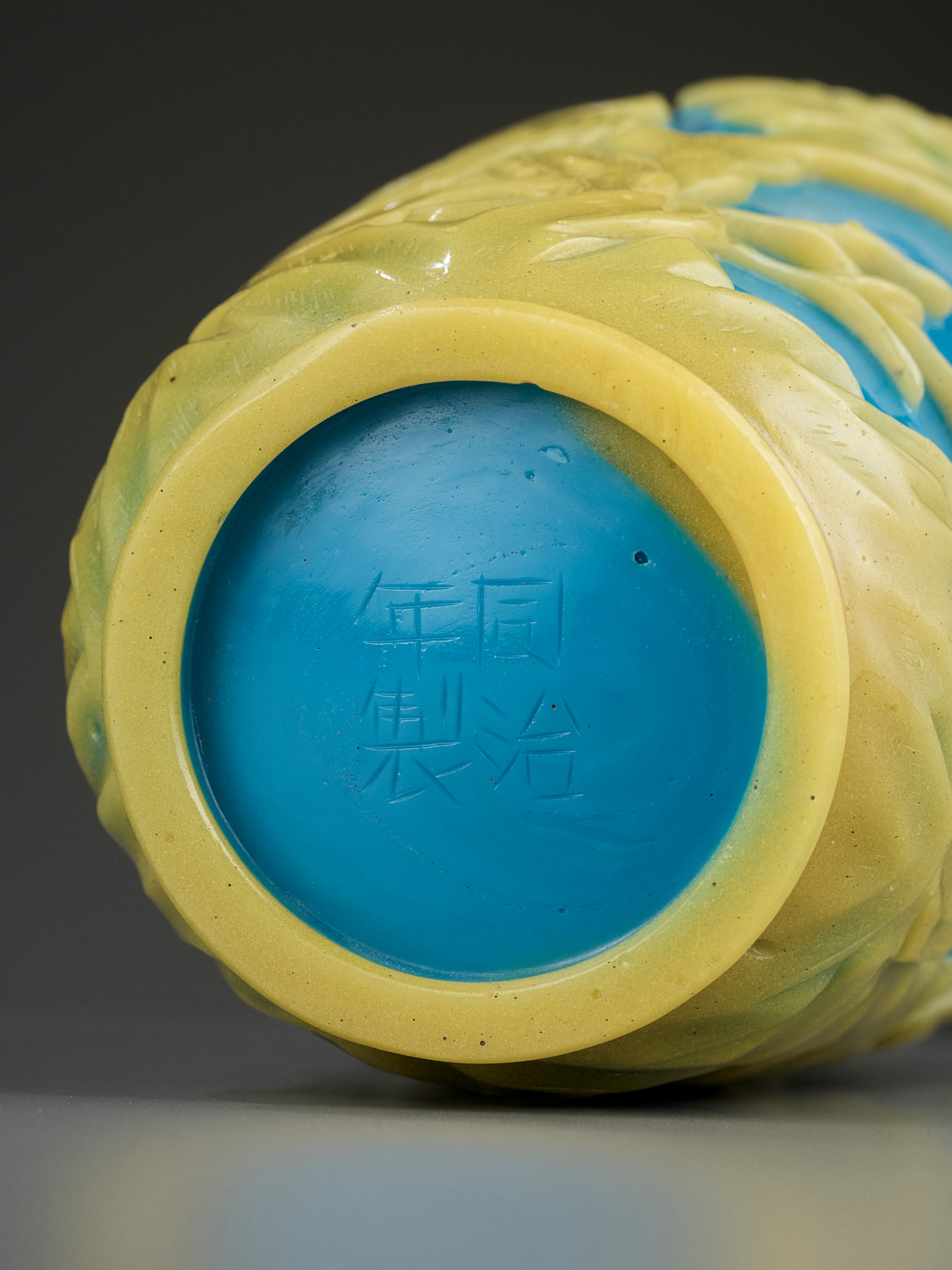 A YELLOW OVERLAY TURQUOISE GLASS VASE, TONGZHI MARK AND PERIOD - Image 2 of 9
