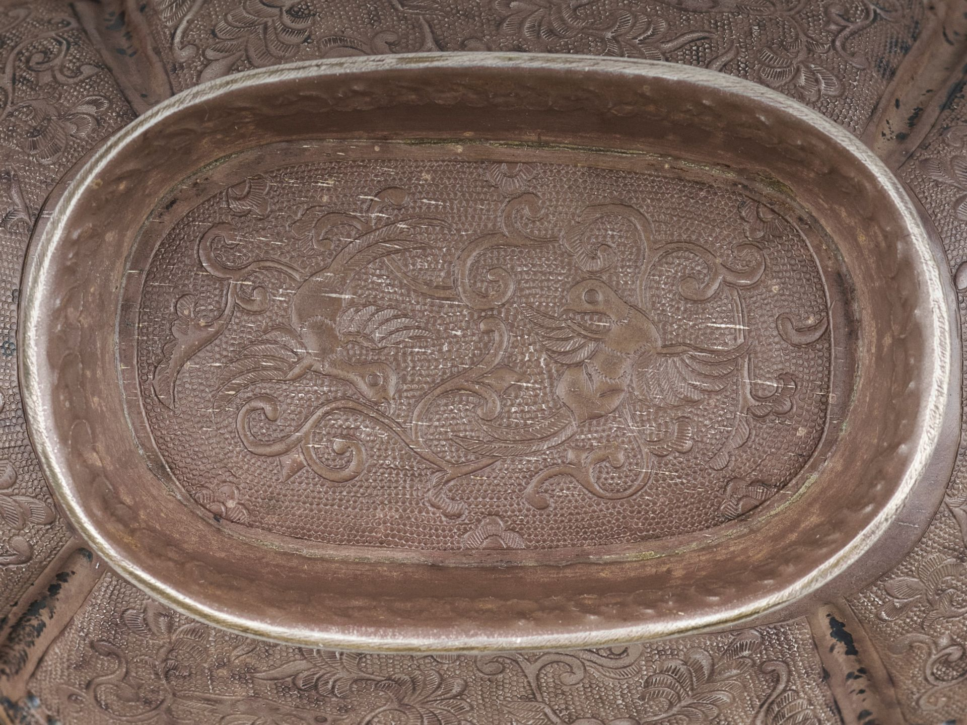 A SILVER REPOUSSE QUATREFOIL BOWL, MING DYNASTY - Bild 7 aus 8