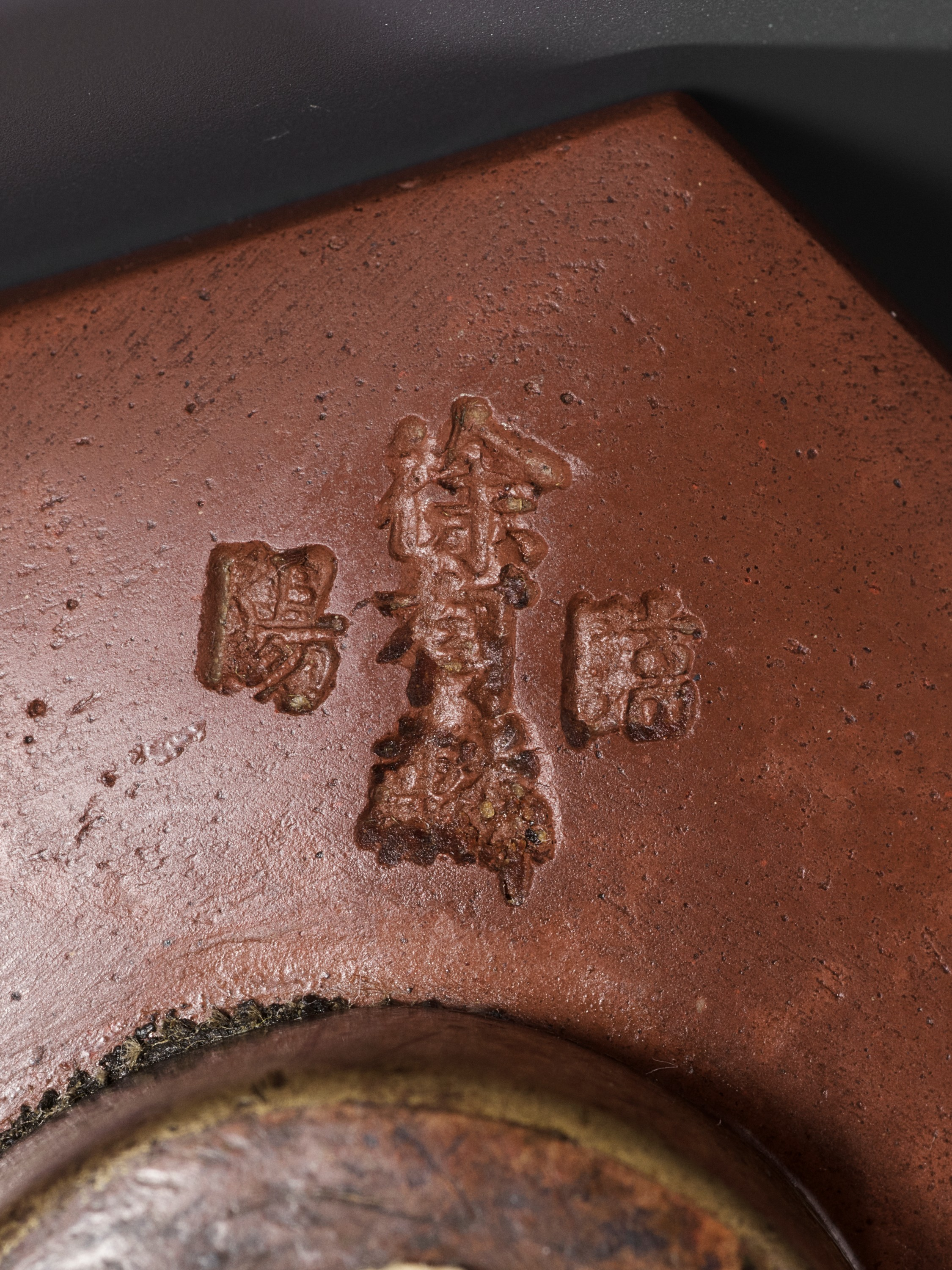A BAMBOO OPIUM PIPE WITH HARDSTONE, SILVER AND YIXING CERAMIC FITTINGS, LATE QING TO REPUBLIC - Image 9 of 10