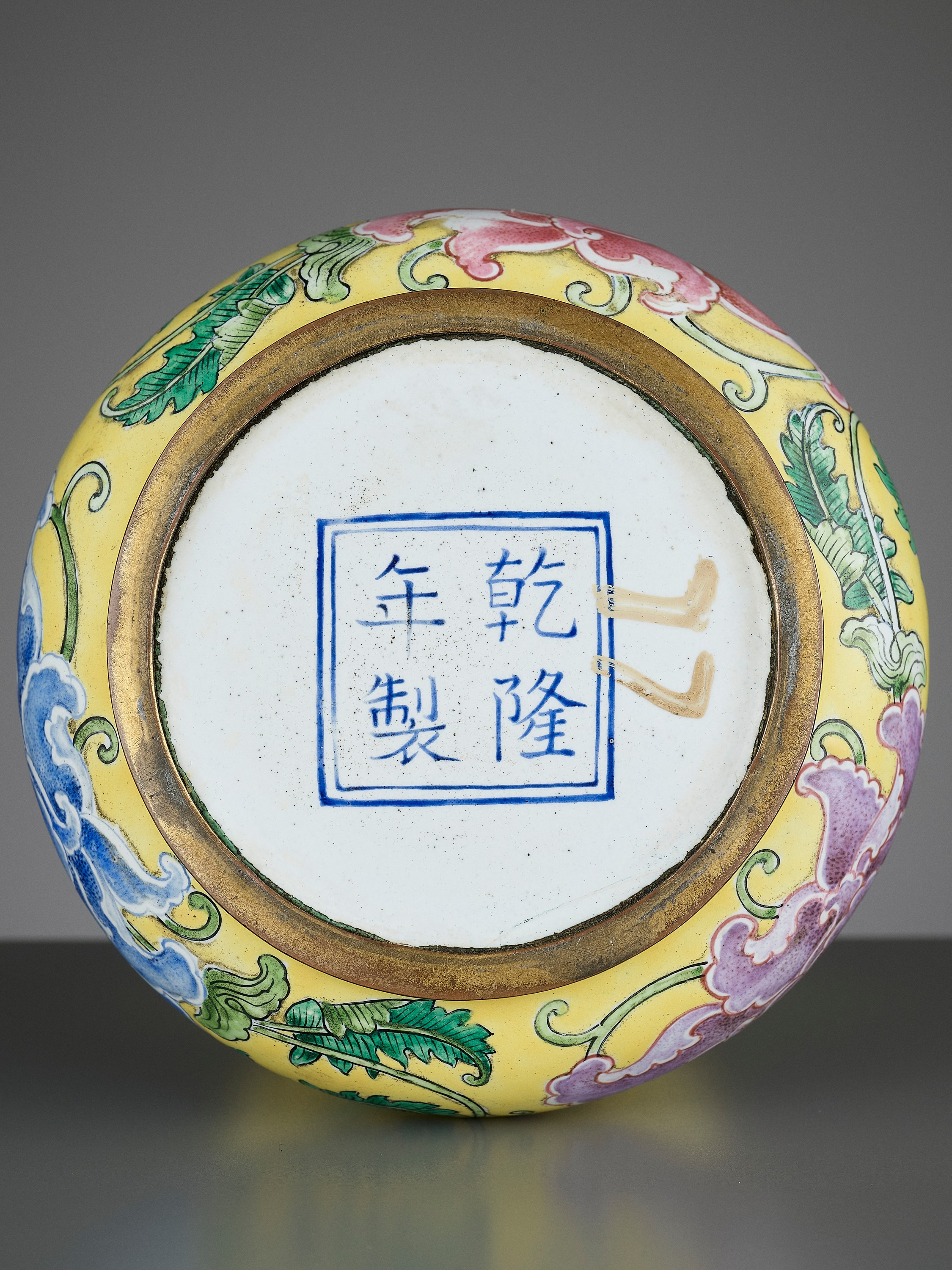 A BEIJING ENAMEL ON COPPER 'PEONIES' WATER POT, QIANLONG MARK AND PERIOD - Image 3 of 11