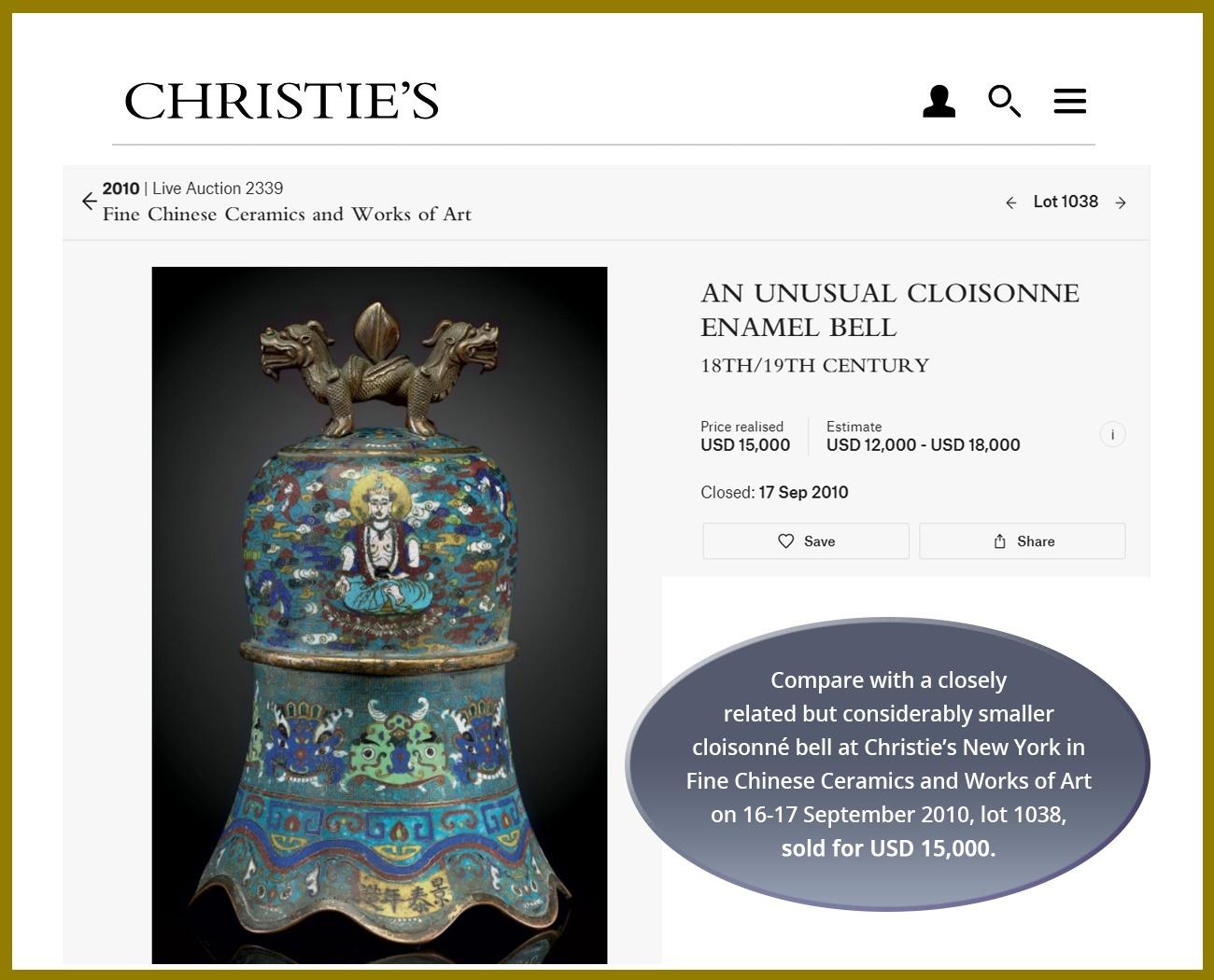 A MASSIVE CLOISONNE ENAMEL BELL, QING DYNASTY - Image 4 of 11