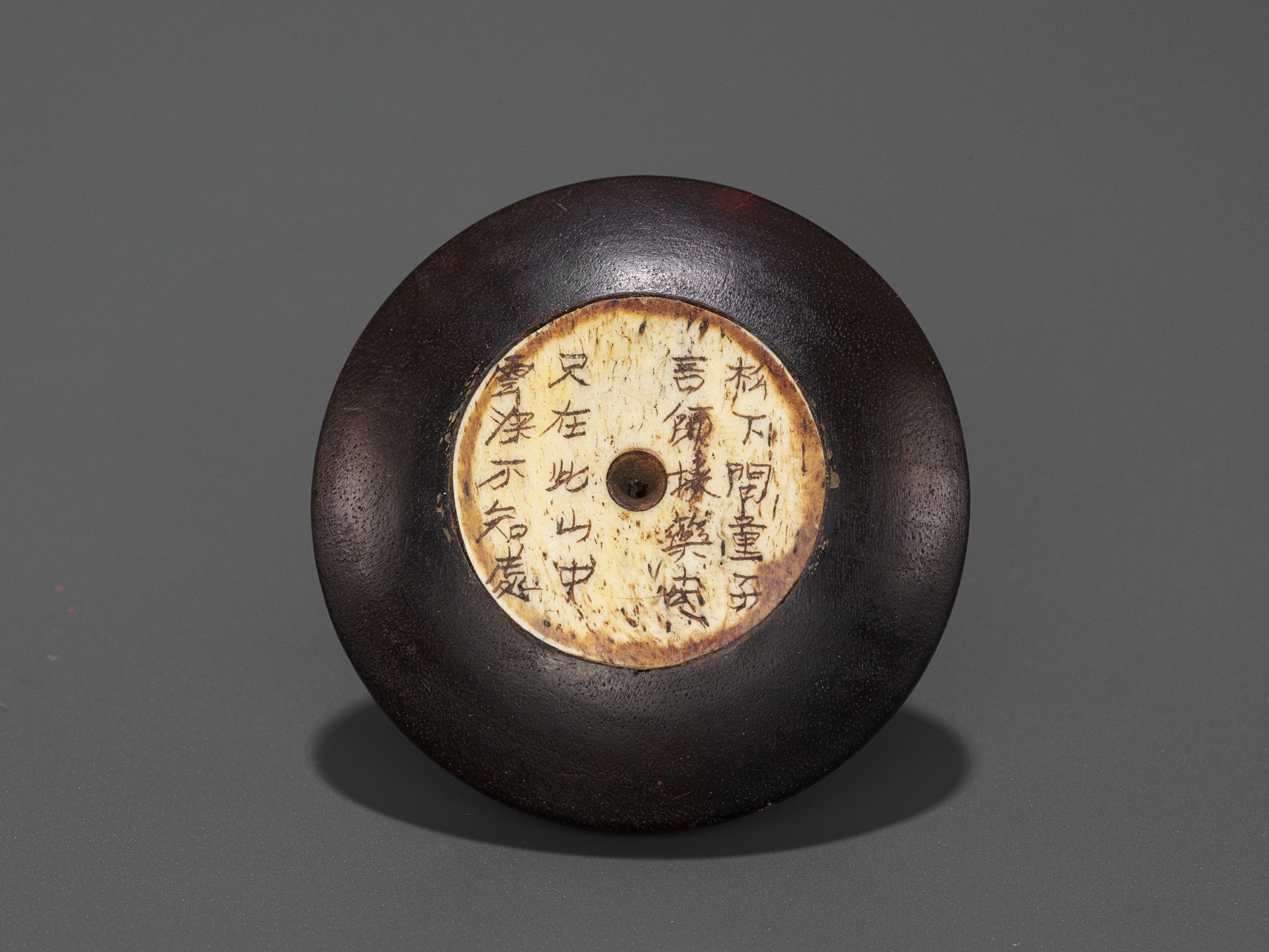 A HARDWOOD OPIUM PIPE WITH JADEITE, IVORY AND ZITAN FITTINGS, LATE QING TO REPUBLIC - Image 3 of 6