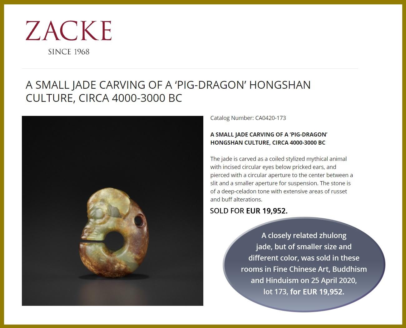 A DARK-GREEN JADE 'PIG-DRAGON' CARVING, ZHULONG, HONGSHAN CULTURE, C. 4000-3000 BC - Image 3 of 6