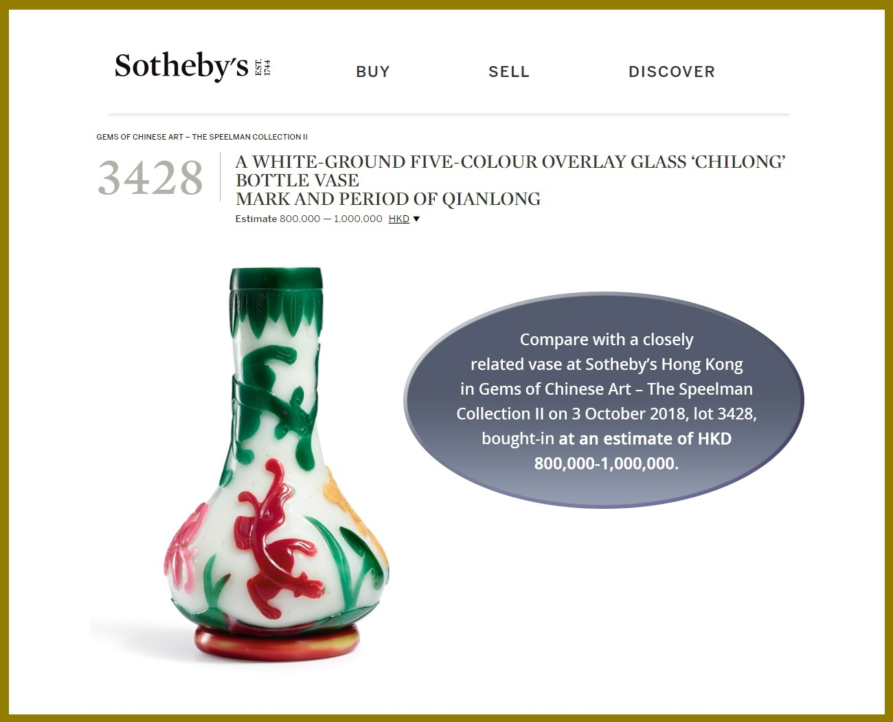 A FIVE-COLOR OVERLAY GLASS 'CHILONG' BOTTLE VASE, QIANLONG MARK AND PERIOD - Image 6 of 10