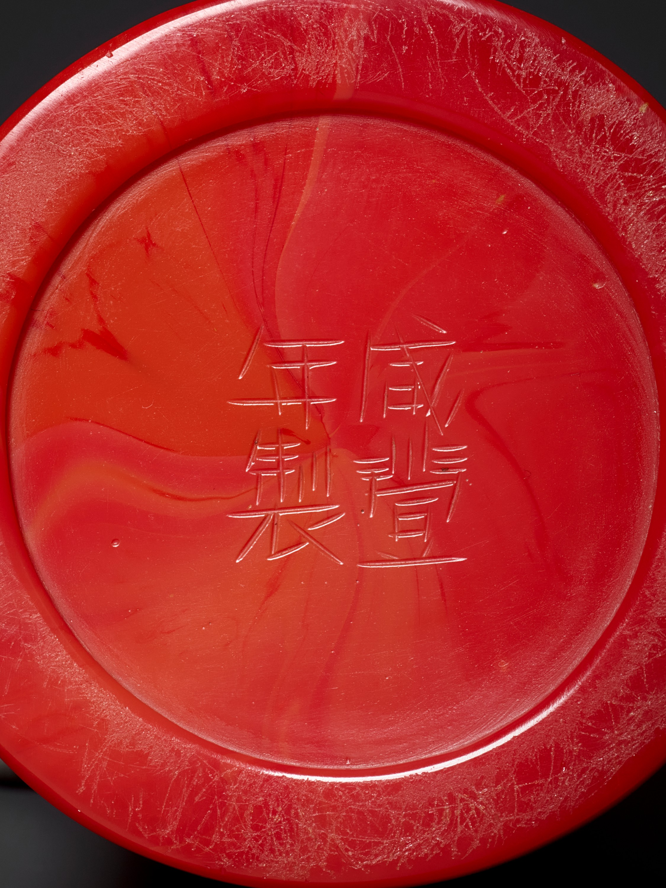 A RARE 'CORAL' GLASS MALLET VASE, XIANFENG MARK AND OF THE PERIOD - Image 2 of 8
