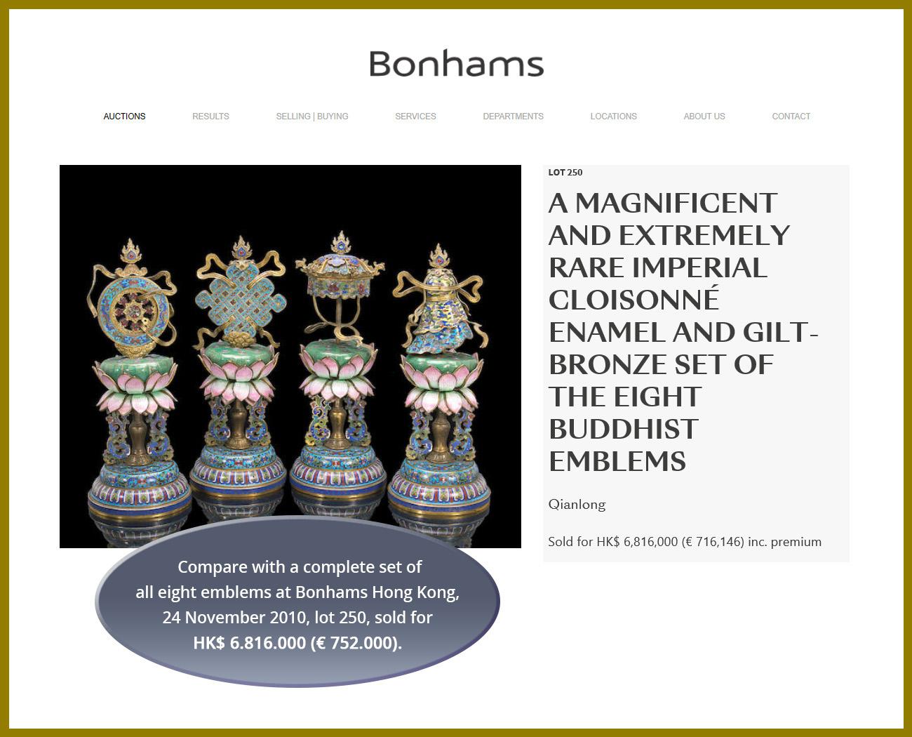 TWO BUDDHIST EMBLEMS, CLOISONNE ENAMEL AND GILT-BRONZE, QIANLONG PERIOD - Image 11 of 12