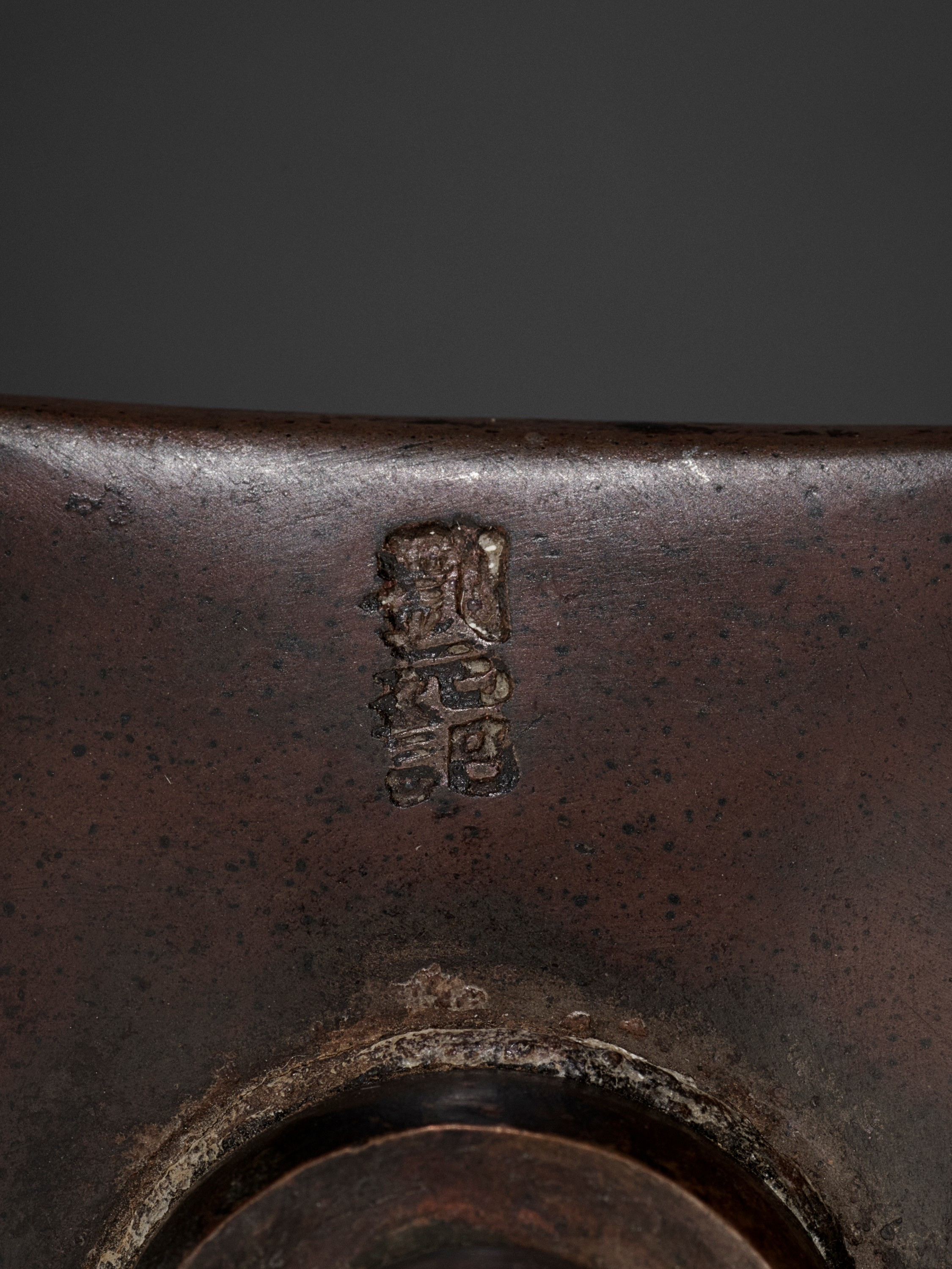 A JADE OPIUM PIPE, QING DYNASTY - Image 4 of 6