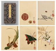 ZESHIN: AN ALBUM OF FIVE LACQUER PAINTINGS