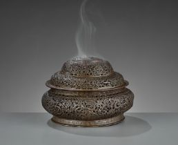 AN OPENWORK COPPER-REPOUSSE CENSER AND COVER, LATE MING TO EARLY QING