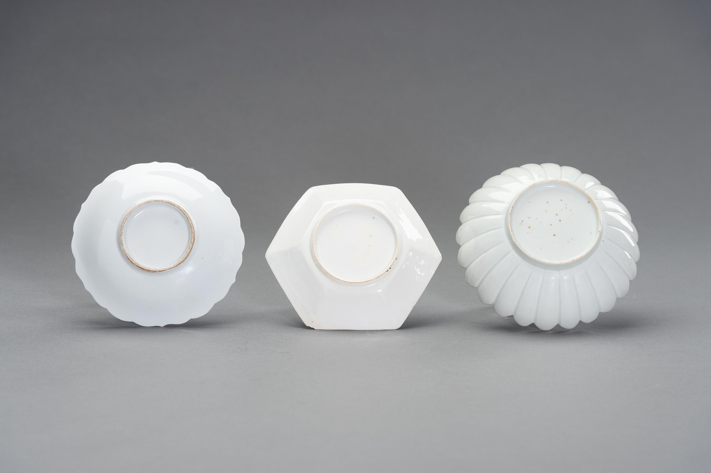 A VARIED SET OF JAPANESE ARITA PLATES - Image 6 of 6