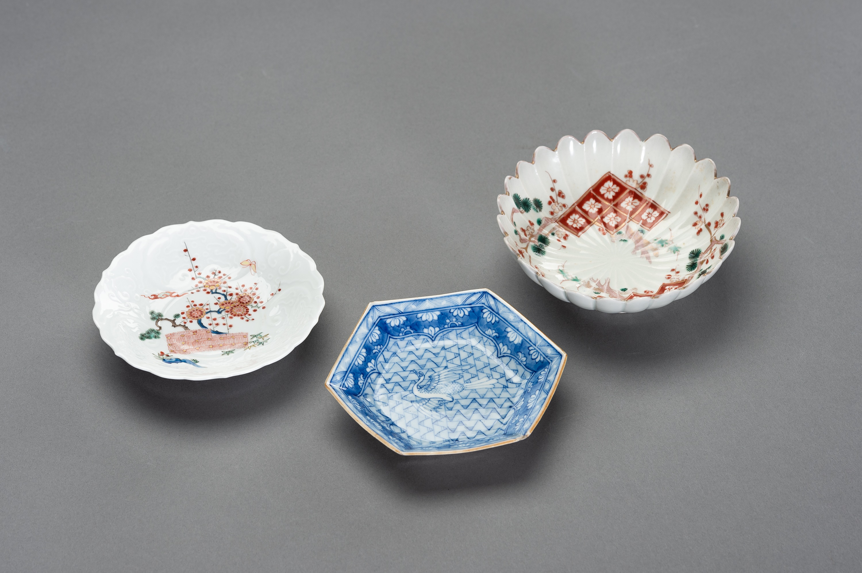 A VARIED SET OF JAPANESE ARITA PLATES - Image 2 of 6