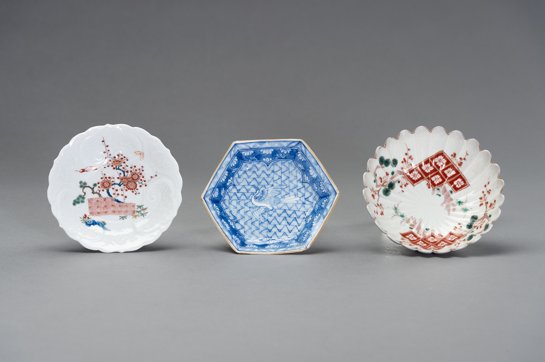 A VARIED SET OF JAPANESE ARITA PLATES - Image 5 of 6