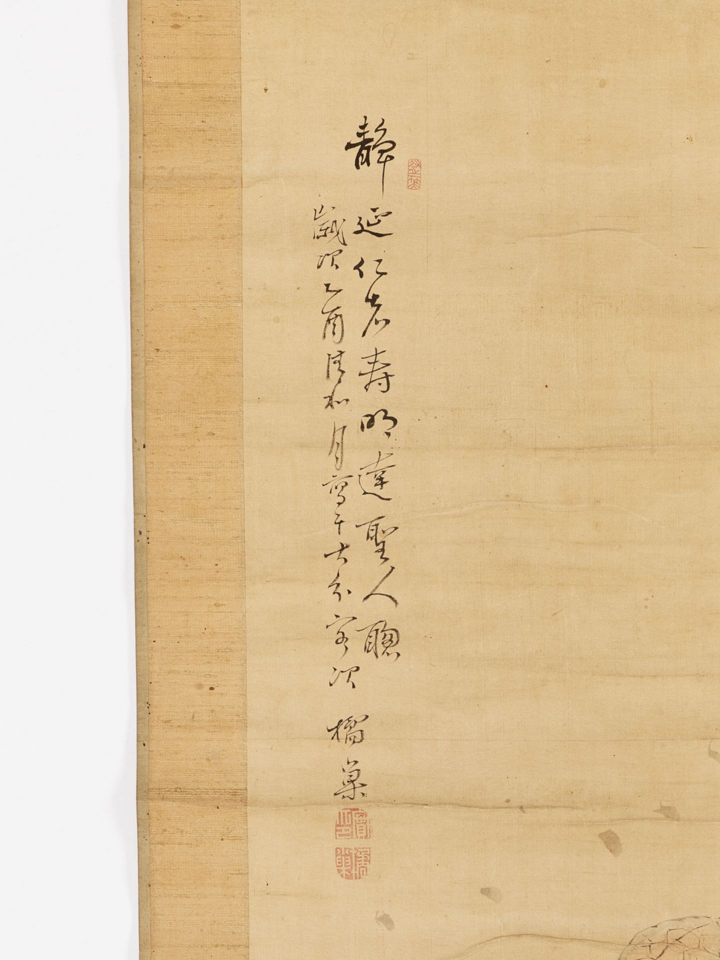 KISSO: A SCROLL PAINTING OF TURTLES - Image 4 of 6