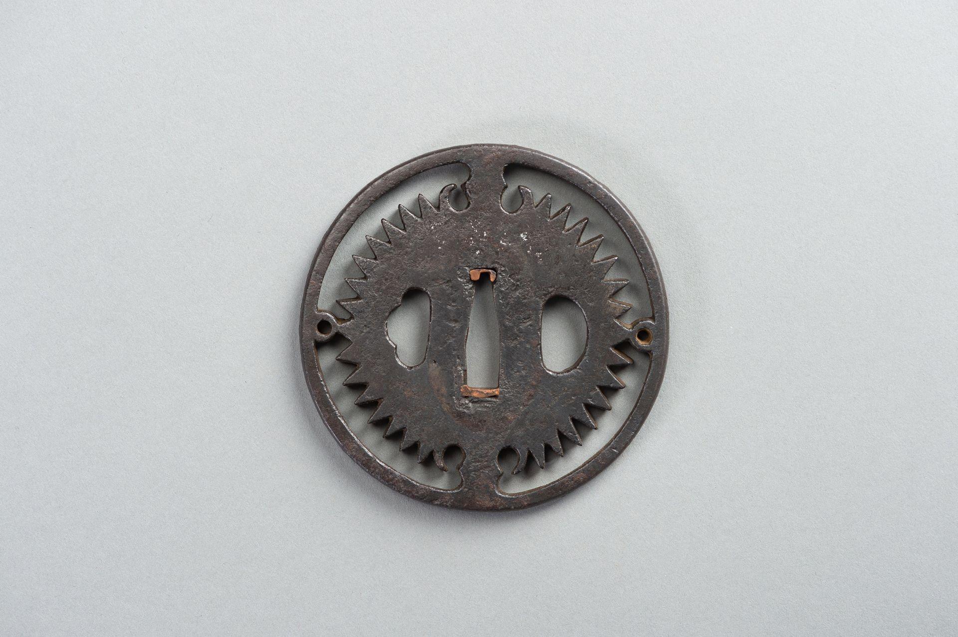 AN IRON SUKASHI TSUBA - Image 2 of 3