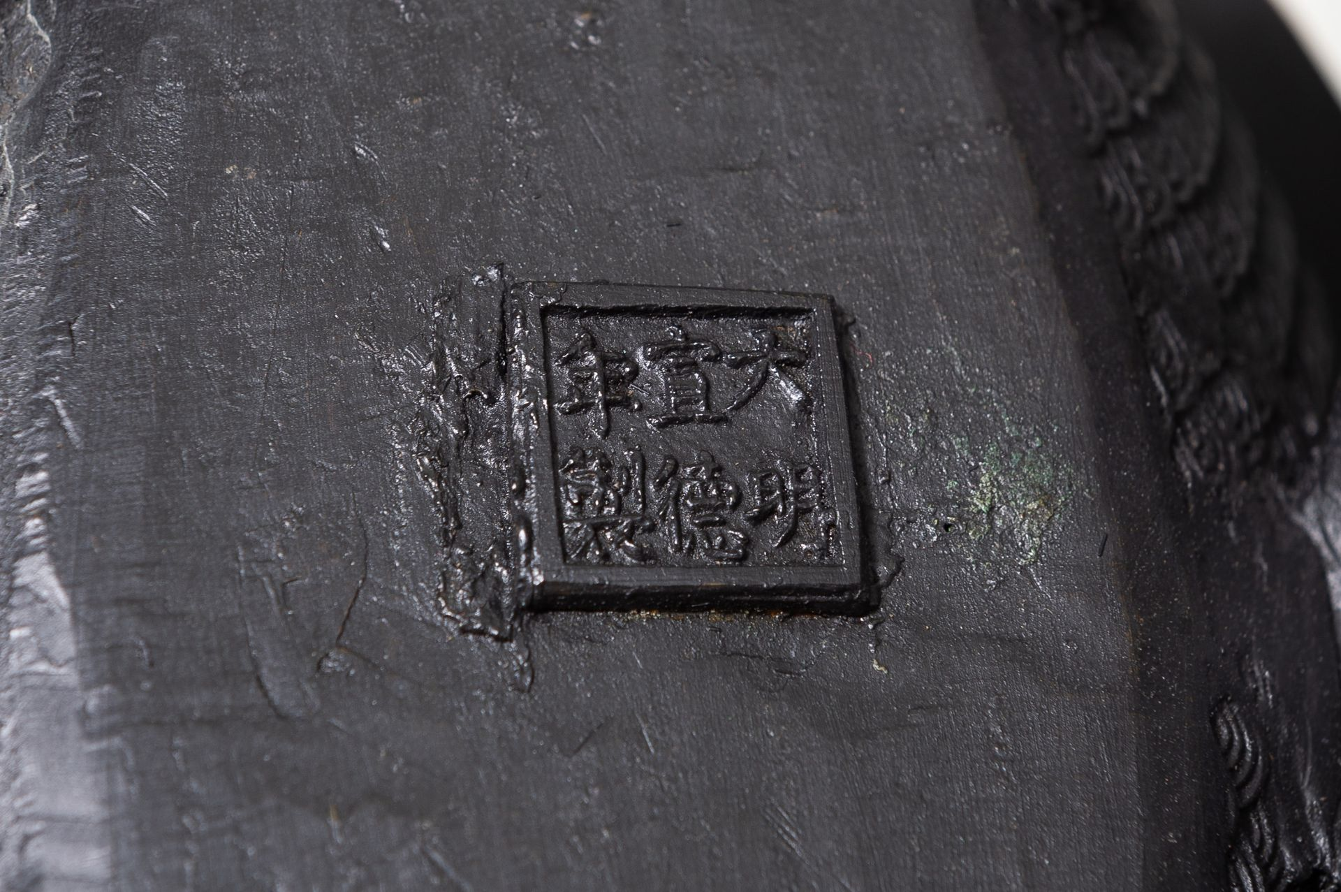 A LARGE BRONZE CENSER IN THE SHAPE OF A TREASURE SHIP - Image 12 of 13