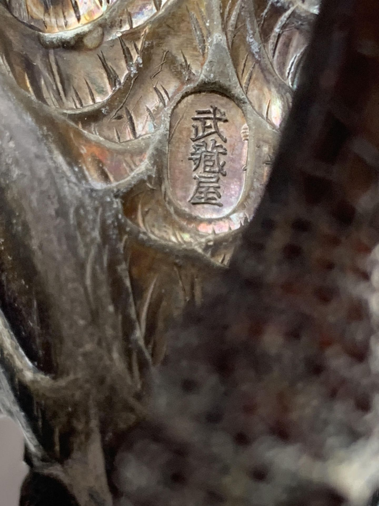 MUSASHIYA: A FINE AND RARE SILVERED OKIMONO OF A PAIR OF CRANES - Image 10 of 11