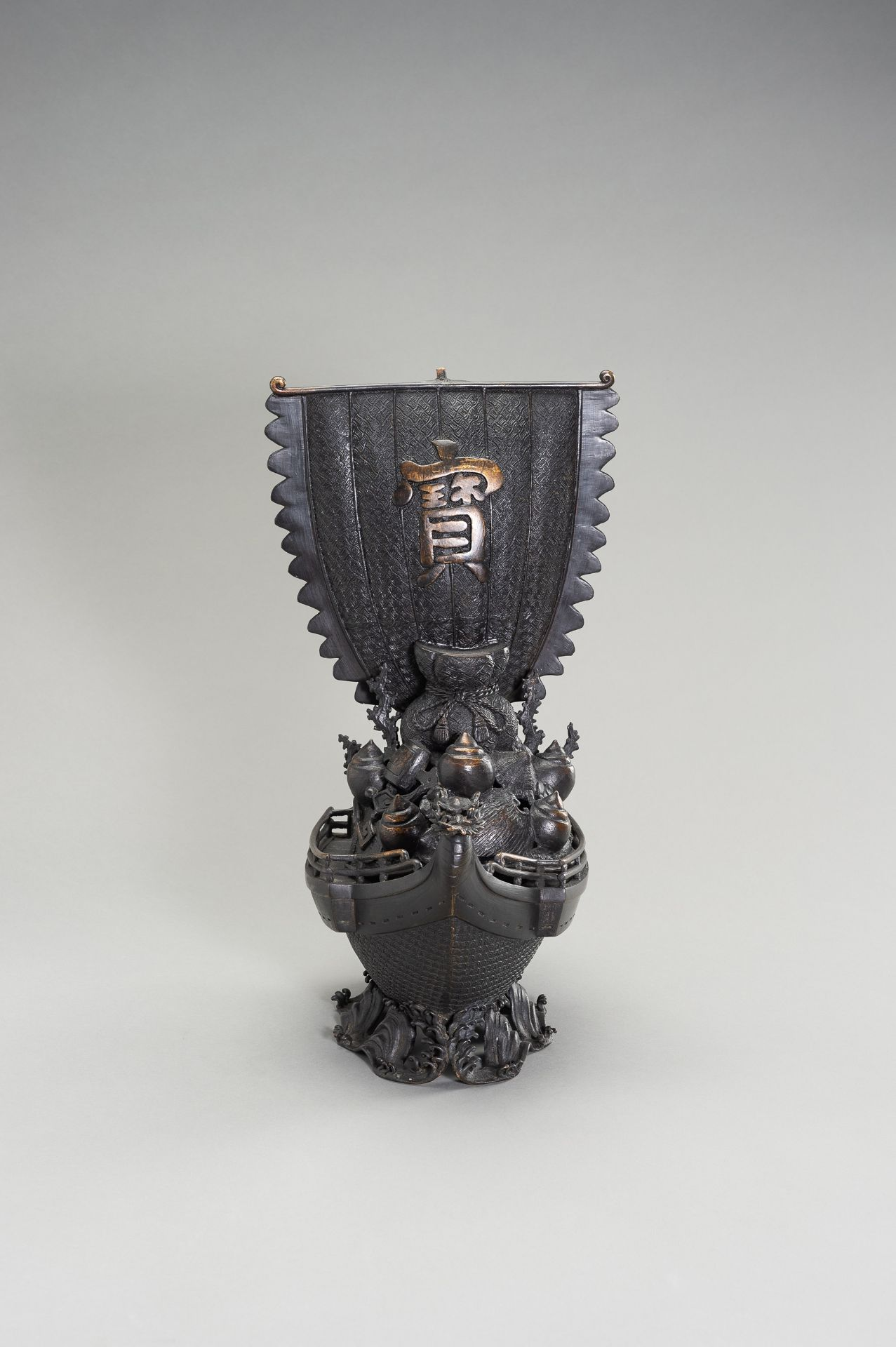 A LARGE BRONZE CENSER IN THE SHAPE OF A TREASURE SHIP - Image 5 of 13