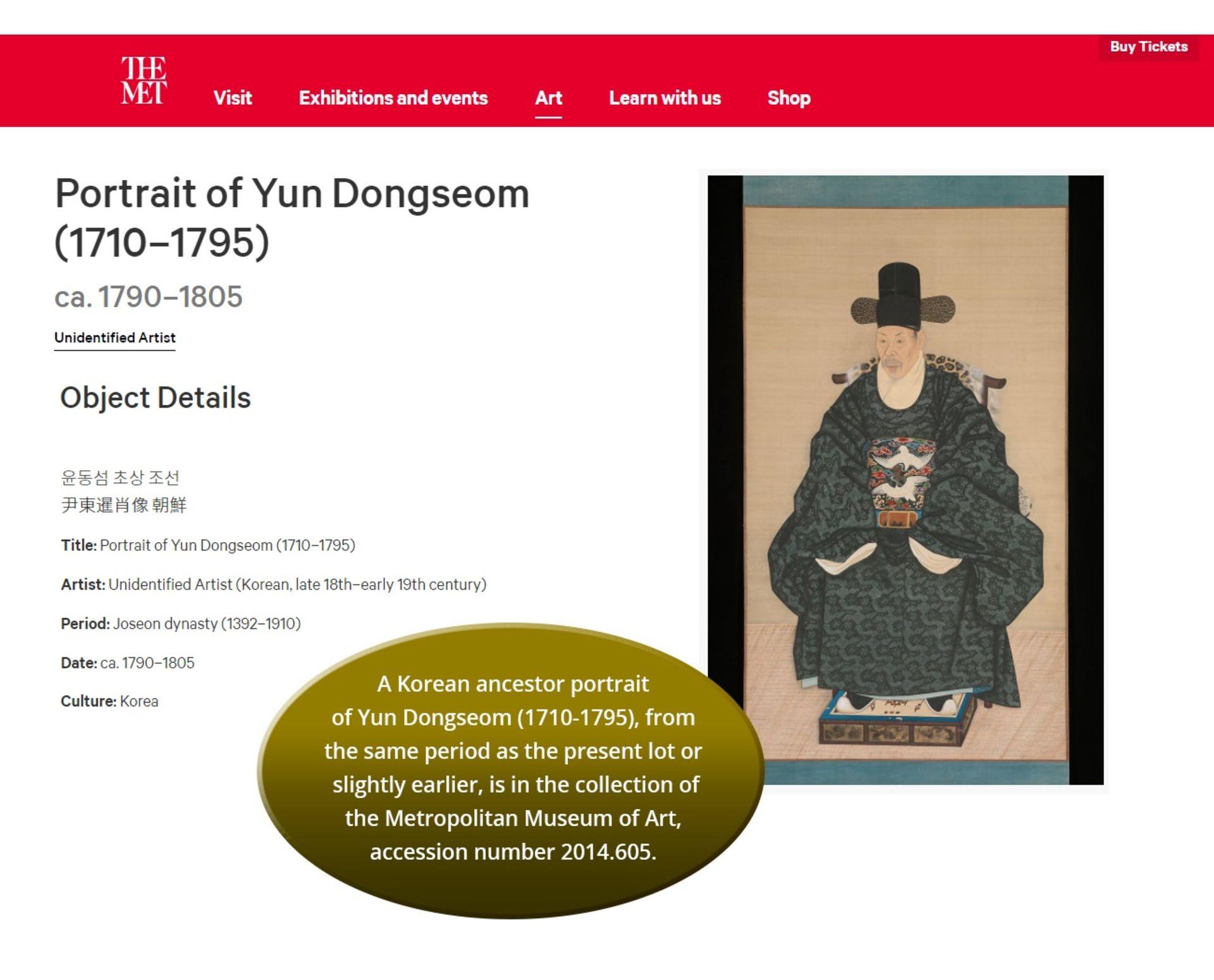 ANCESTOR PORTRAIT', KOREAN SCHOOL, JOSEON DYNASTY - Image 3 of 4