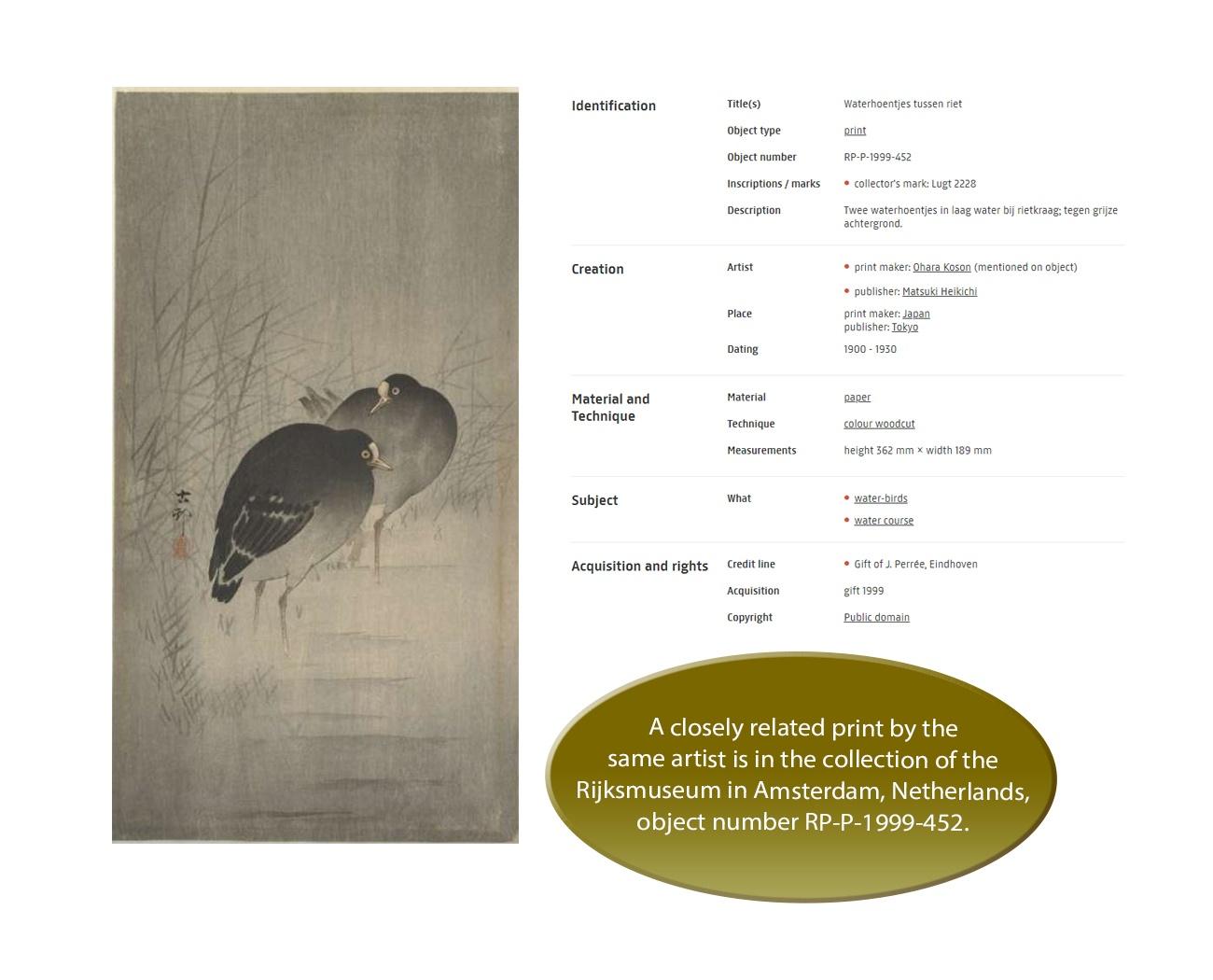 OHARA KOSON: A COLOR WOODBLOCK PRINT OF TWO MOORHENS - Image 5 of 6