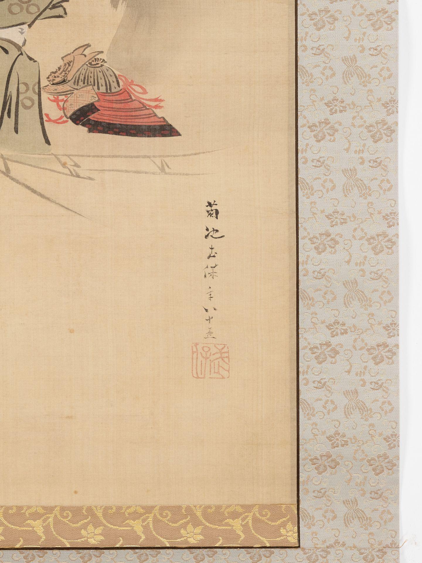 KIKUCHI YOSAI: A SCROLL PAINTING OF TWO SAMURAI IN THE MOUNTAINS - Image 4 of 5