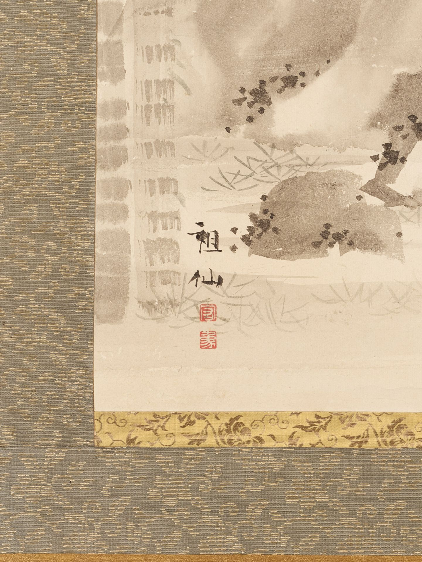 MORI SOSEN: A FINE SCROLL PAINTING OF TWO MONKEYS - Image 3 of 8