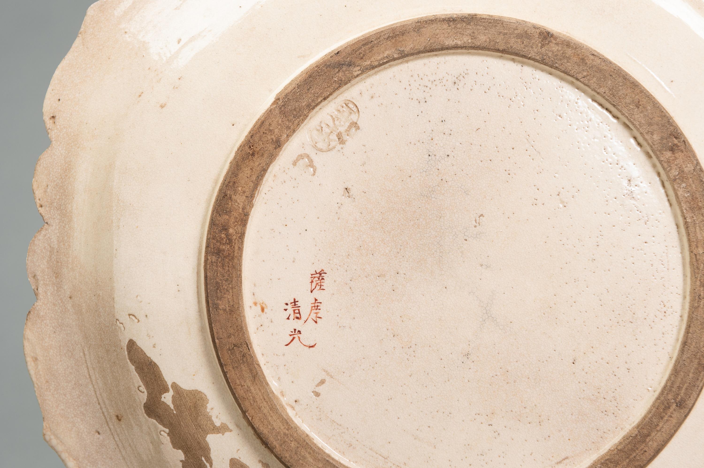 A LOBED KUTANI POCELAIN DISH - Image 6 of 7