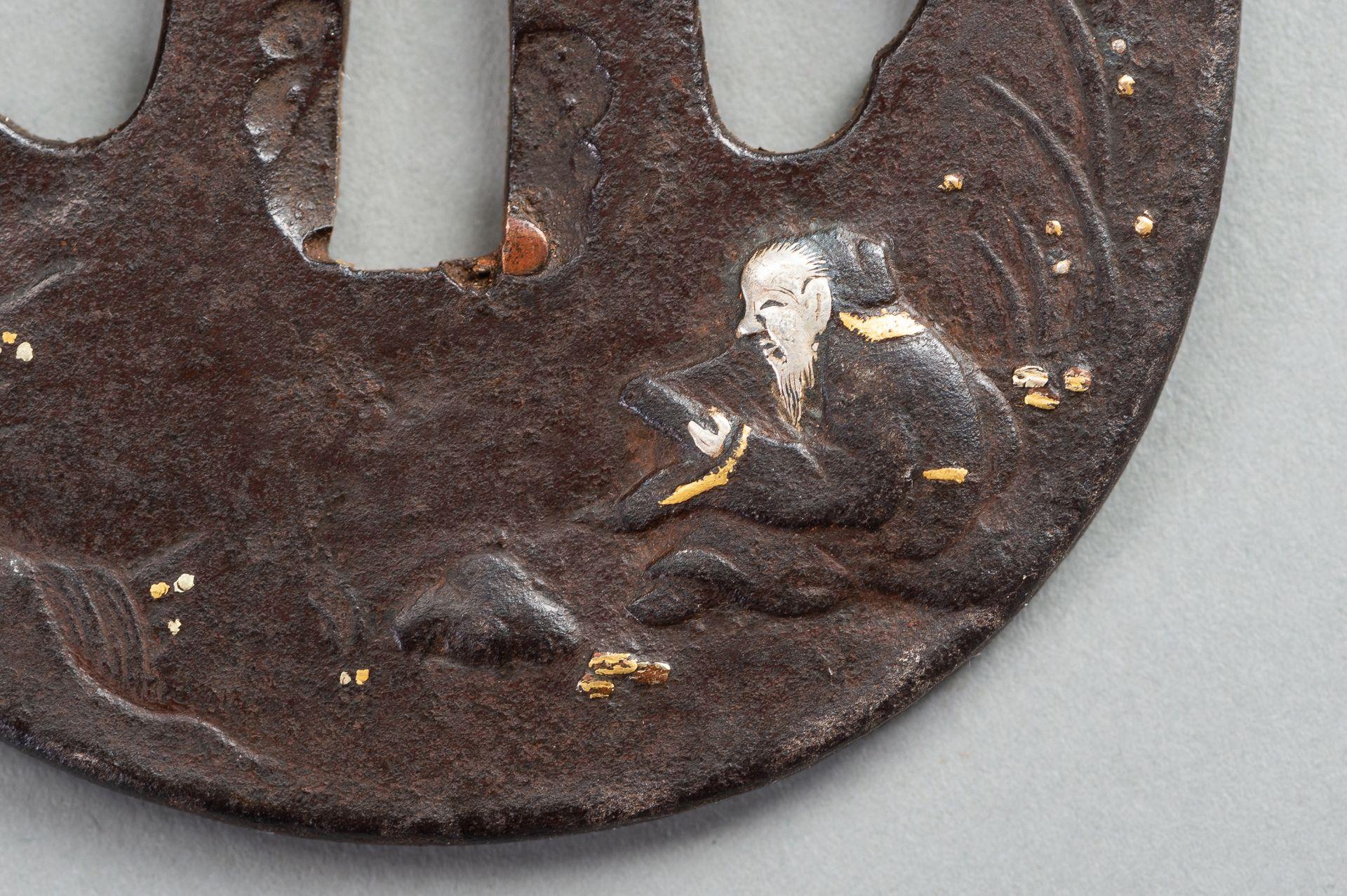AN IRON TSUBA WITH A LITERATI - Image 2 of 4
