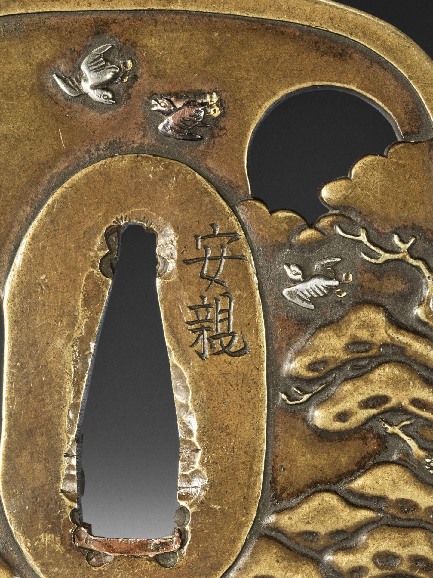 YASUCHIKA: A NARA SCHOOL SENTOKU TSUBA - Image 4 of 5