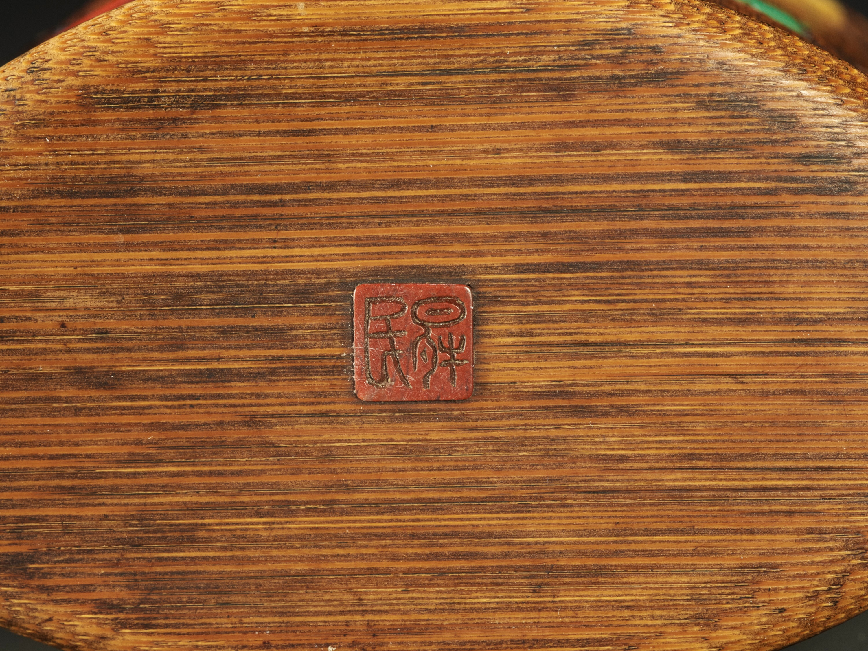 SHOMIN: AN INLAID BAMBOO TONKOTSU DEPICTING AQUATIC LIFE - Image 11 of 12