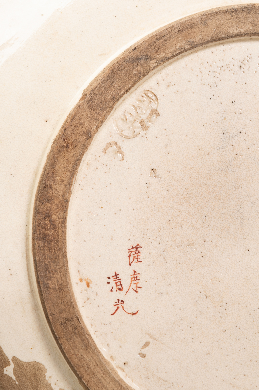 A LOBED KUTANI POCELAIN DISH - Image 7 of 7