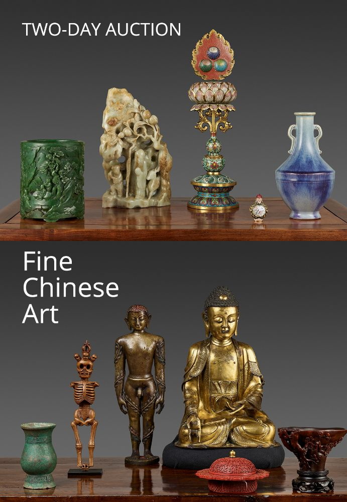 TWO-DAY AUCTION - Fine Chinese Art / 中國藝術集珍 / Buddhism & Hinduism