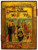 KREUZIGUNG CHRISTI MIT SELTENEN SZENEN
