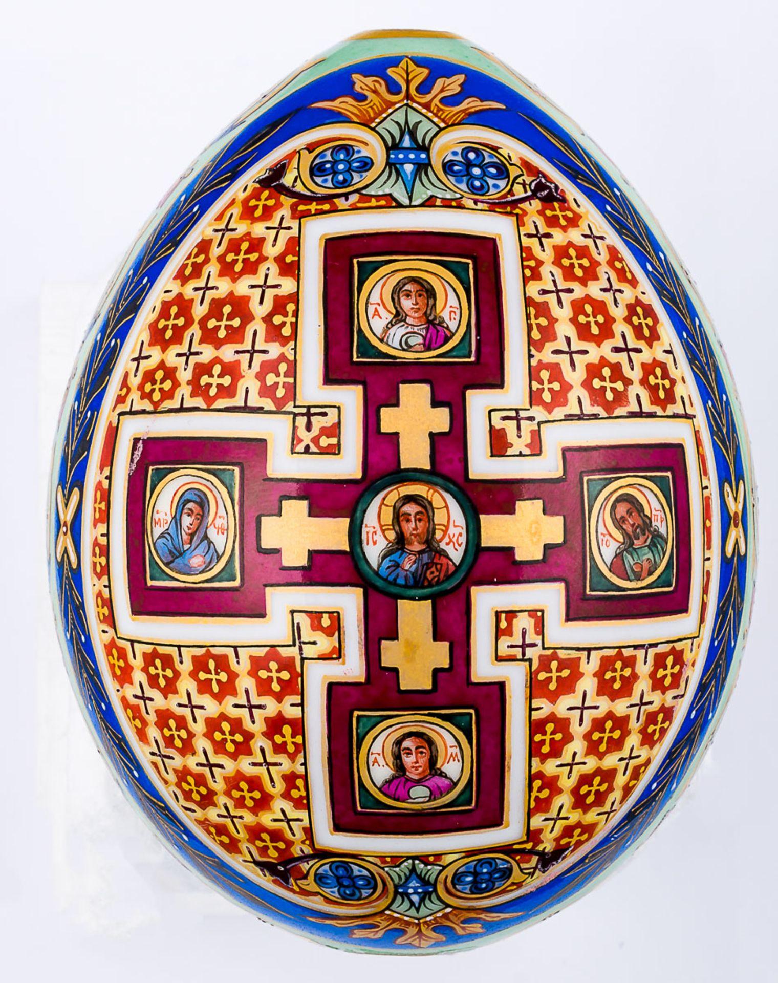 GROSSES PORZELLAN-OSTEREI MIT DER HL. FÜRSTIN OLGA - Image 2 of 2