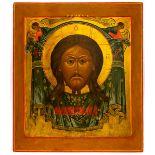MANDYLION CHRISTI
