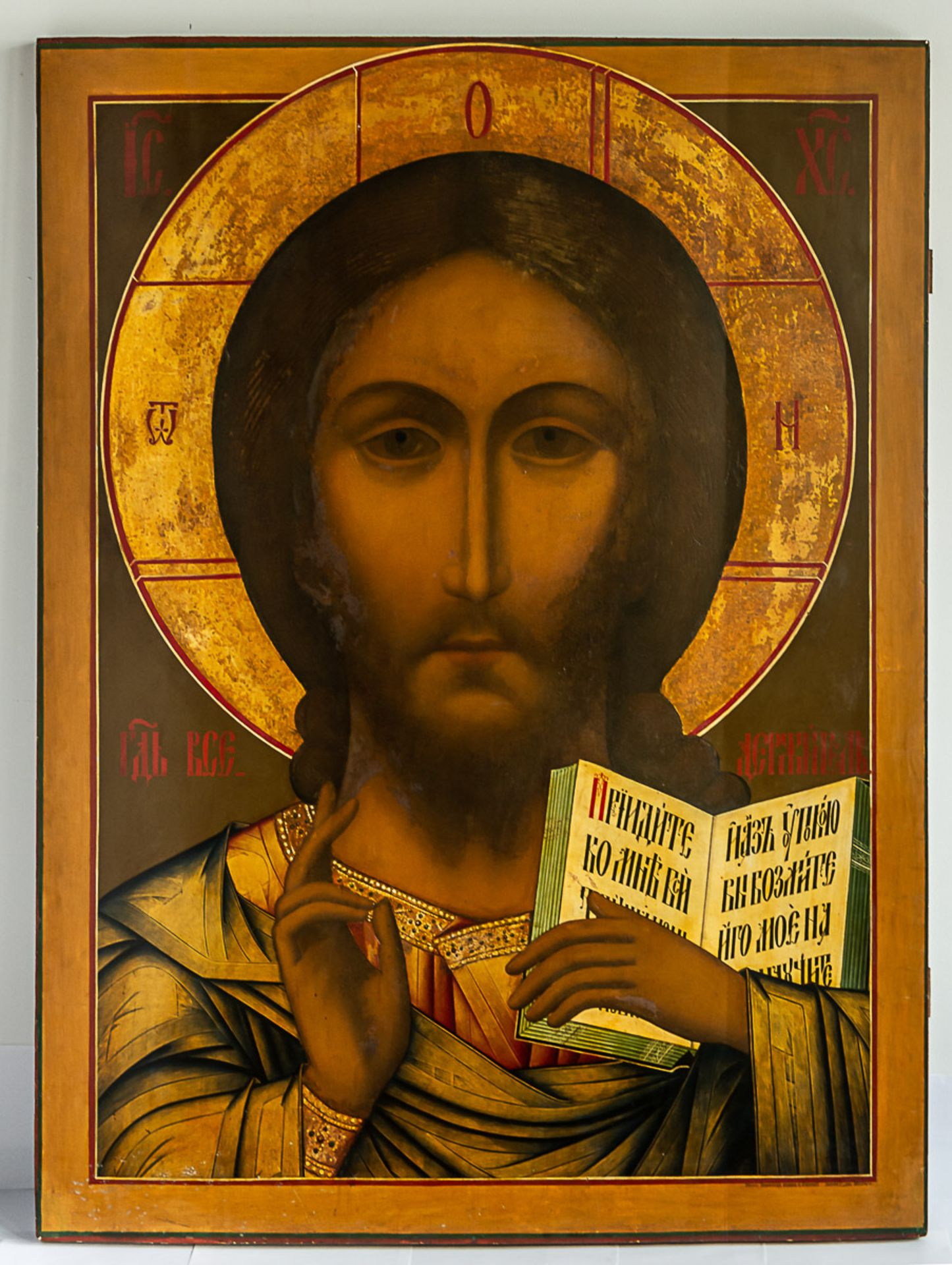 SEGNENDER CHRISTUS - Bild 2 aus 5