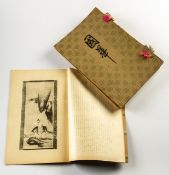 12 JAPANISCHE KATALOGE MIT ABBILDUNGEN