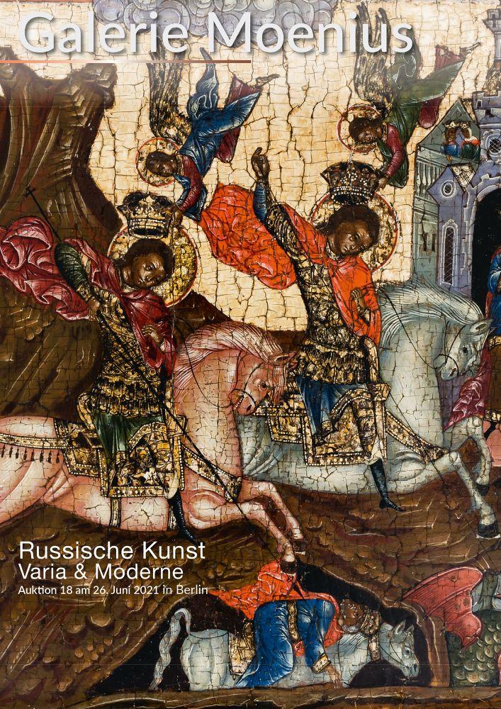 Russian Art, Collectibles and Modern Art