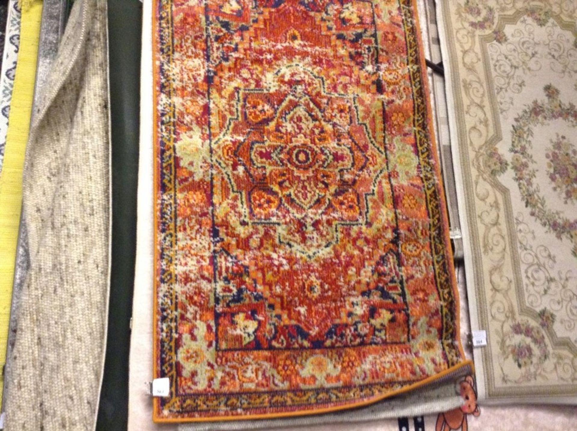 Mackenzie Orange Rug Rug Size: Rectangle 91 x 152cm (HL7 - 4/15 -BUNR1374.18877389)