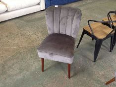Jaylan Upholstered Dining Chair (23031/7-OBSC1806)