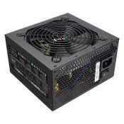 RRP £50 Each Boxed Aero Cool Integrator 600W 12Cm Silent Black Fan